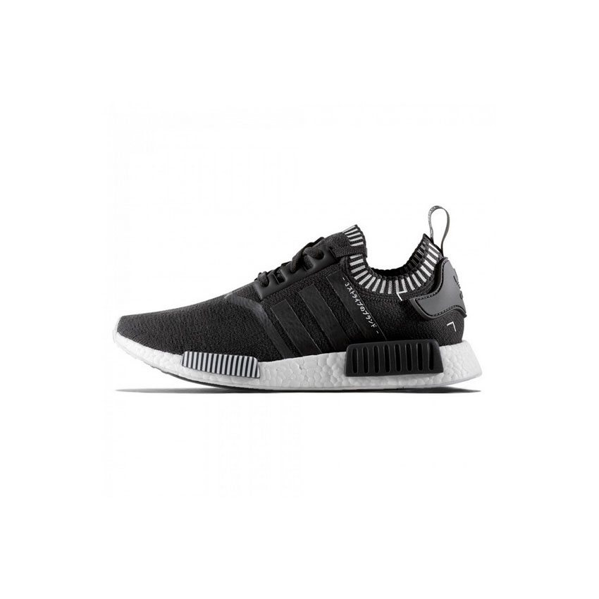 Adidas Nmd R1 Primeknit Japan Boost Charcoal Grey White Best Nmd